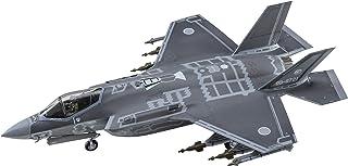 ハセガワ 1/72 航空自衛隊 F-35 ライトニングII(A型) ビーストモード プラモデル 02366