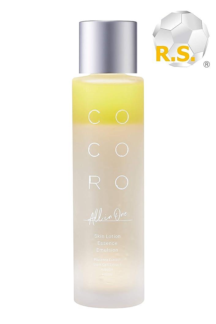 ゆるく送る観客COCORO PLACENTA COCORO化粧美容乳液 オールインワン プラセンタ フラーレン ヒアルロン酸 二層式美容液(80ml)