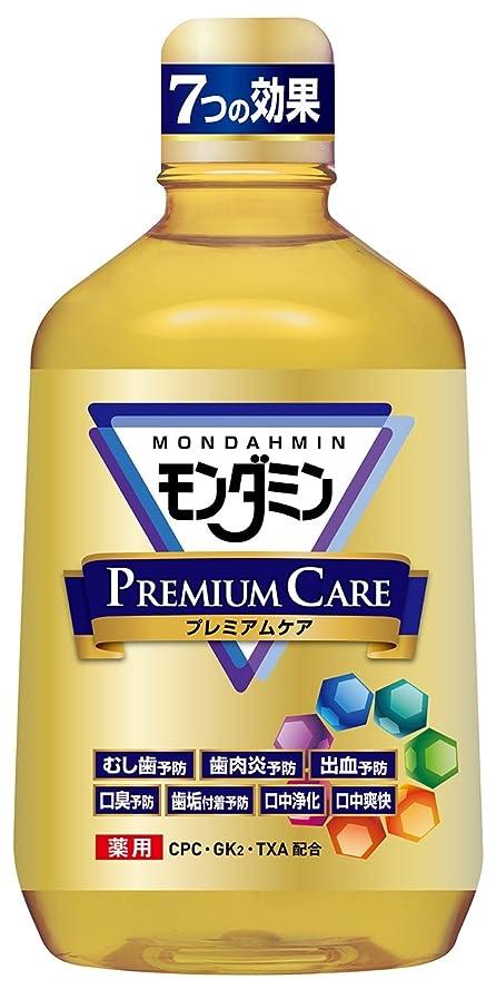 ホーン病気どちらもアース製薬 マウスウォッシュ モンダミン プレミアムケア 1080mL