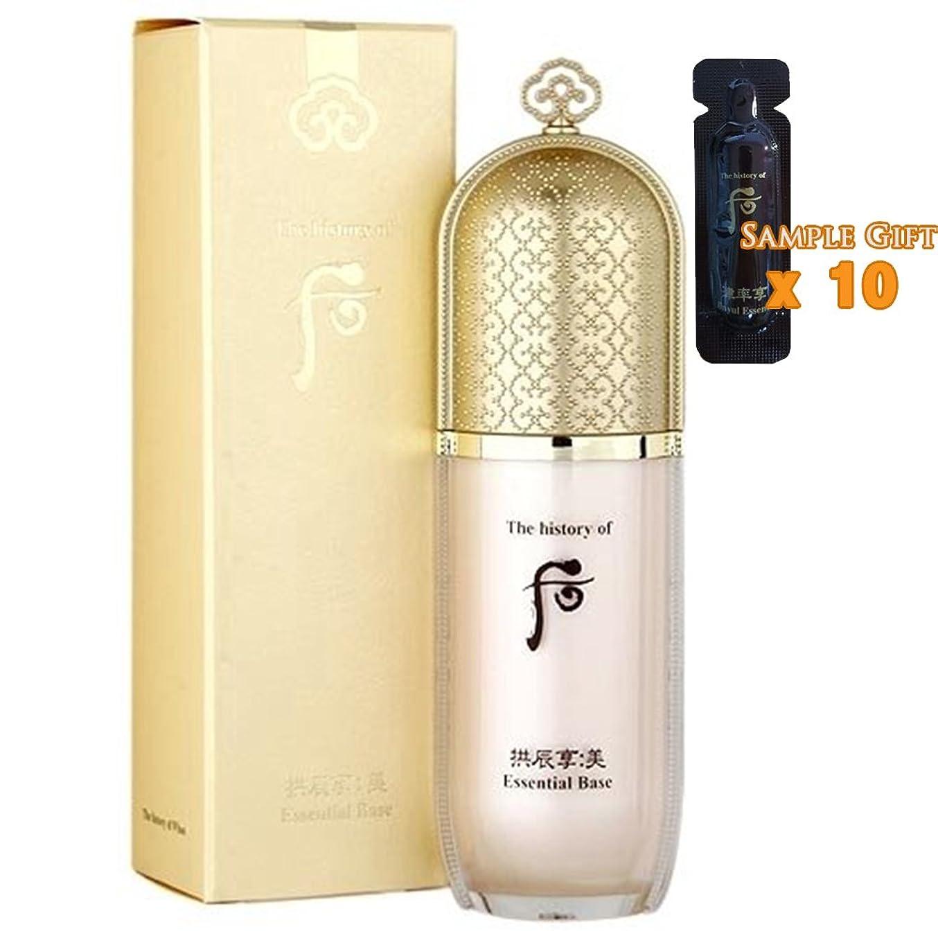 家主非常に怒っていますエージェントThe history of Whoo Gongjinhyang Mi Essential Base 40ml K-beauty[並行輸入品]