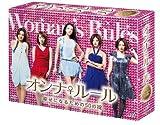オンナ♀ルール 幸せになるための50の掟 DVD-BOX[DVD]