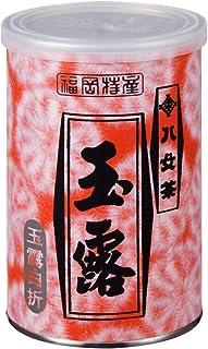 岩﨑園製茶 福岡県産 八女茶 玉露 白折 100g