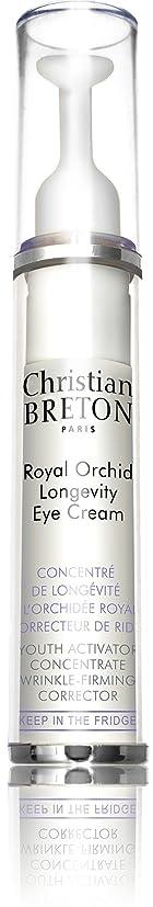 競争力のある穏やかな大脳クリスチャン ブルトン ロイヤル オーキデ アイクリーム 目元用クリーム 目元の年齢対策 9.7g