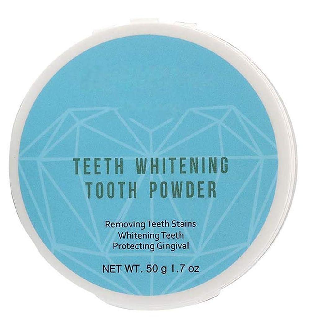 磁気子供達治世口頭パウダー天然成分オーガニック歯ホワイトニングパウダー口腔トゥースケア