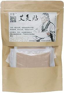 Sponsored Ad - (20 Pcs) Moxibustion Patch Pain Relief Pads Self-Heating smokeless Moxa Wormwood Mugwort Artemisia Natural ...