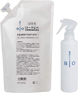 NULLA (ヌーラ) ヌーラビオ 消臭スプレー 200ml / 詰替用 1000ml セット 石鹸の香り 除菌 ワキガ対策