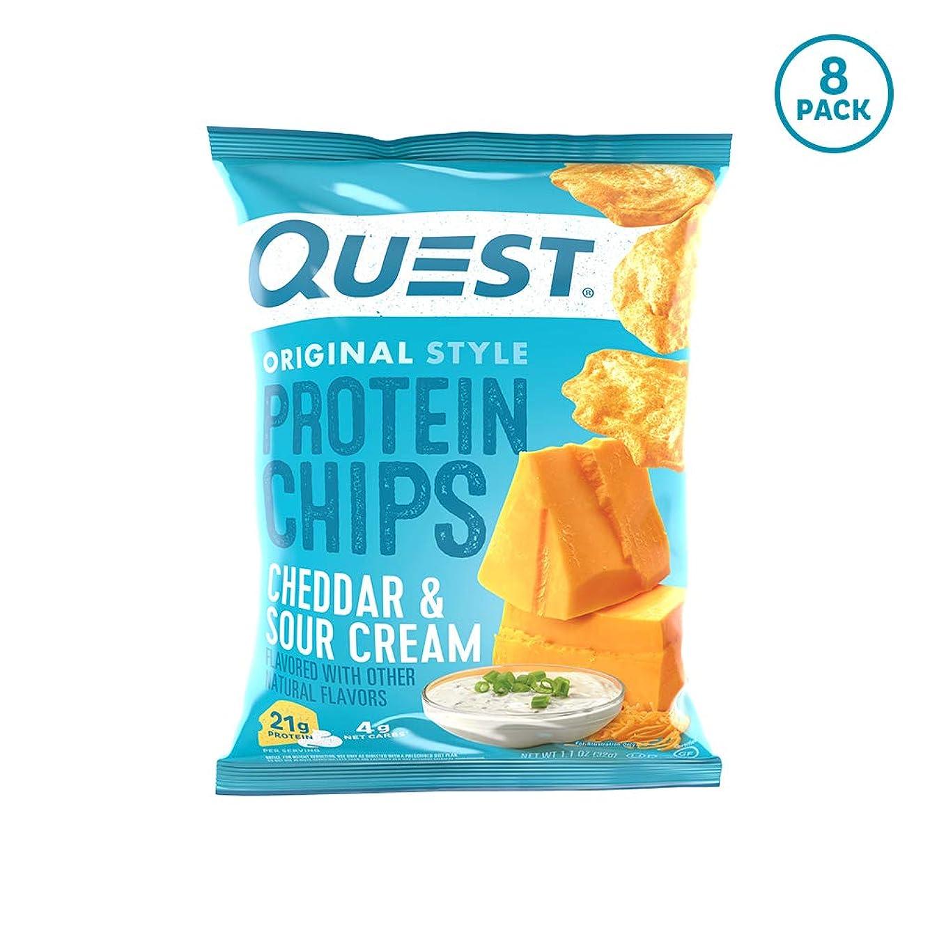 スタンド早熟ベッドプロテイン チップス チェダーサワークリーム フレイバー クエスト 8袋セット 並行輸入品 Quest Nutrition Protein Chips Cheddar & Sour Cream Pack of 8 海外直送品
