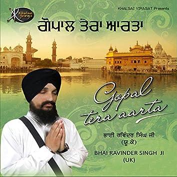 Gopal Tera Aarta