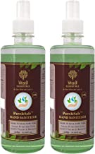 Khadi Essentials Pure&Safe Instant Hand Sanitizer Spray Pack of 2x550ml with 70% Ethyl Alcohol, Neem, Tulsi & Aloe Vera Extracts with Glycerine(1100ml)