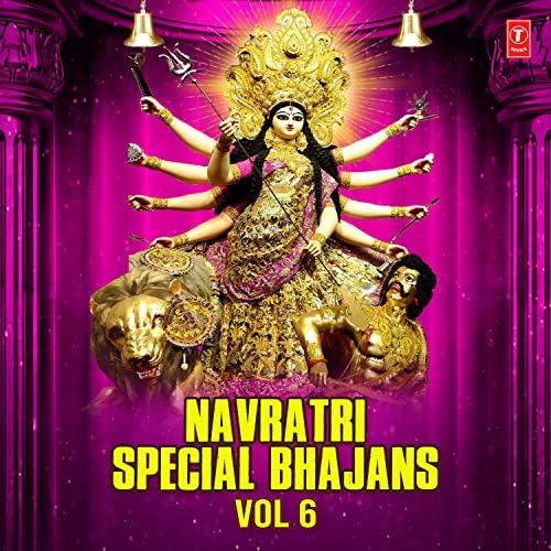 Narendra Chanchal, Hariharan, Anuradha Paudwal, Sardool Sikander & Sonu Nigam