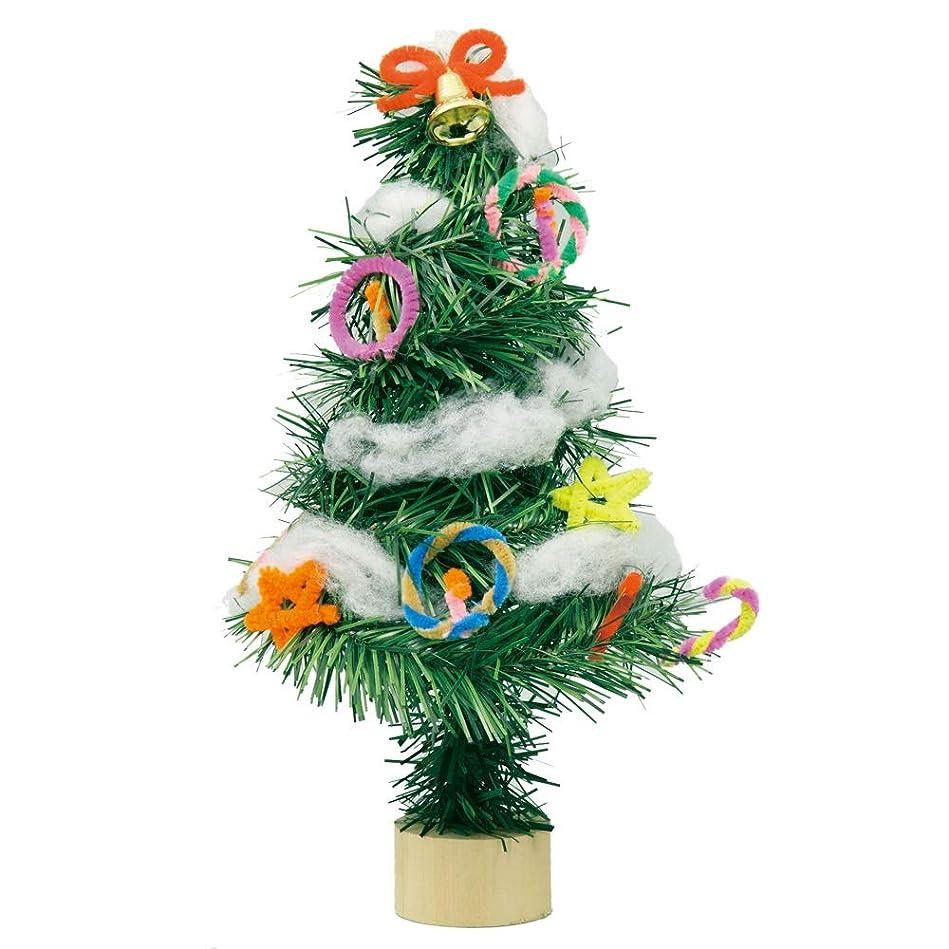 大きなスケールで見ると戦闘おいしい工作 キット クリスマス ツリー 作り 10個組 子ども会 クリスマス会