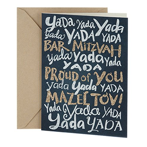 Hallmark Tree of Life Bar Mitzvah Card (Yada Yada)