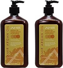 Amir Argan Oil 'Touch of Tan' Moisturizer 18oz