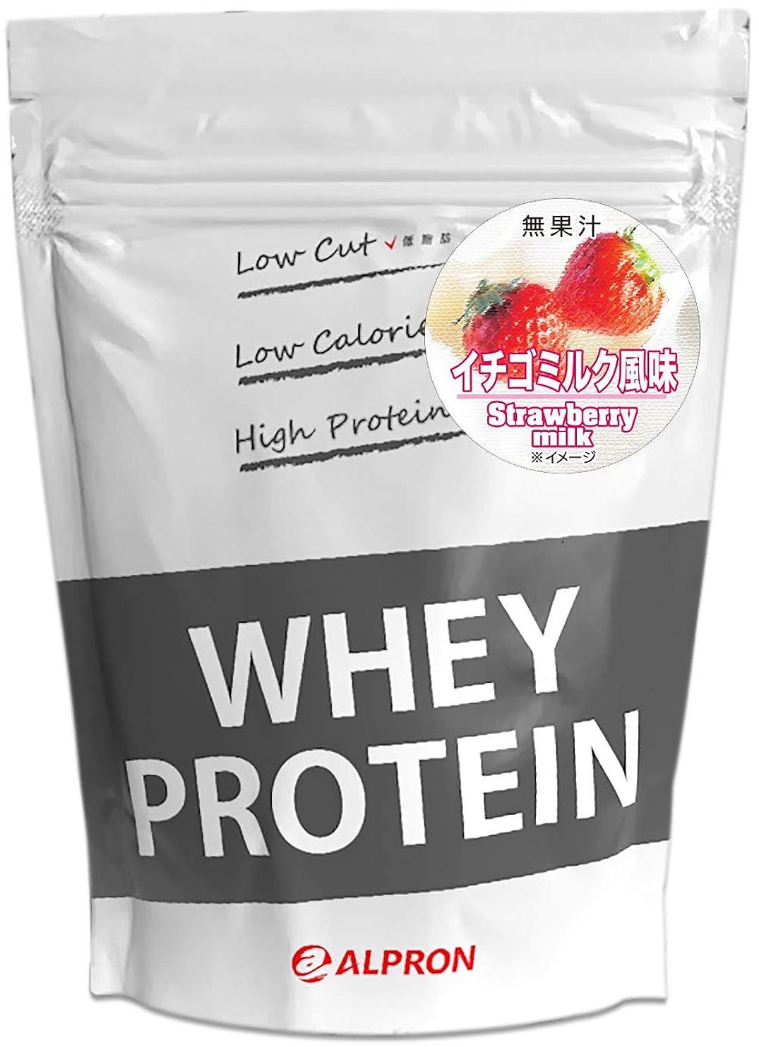 容疑者間隔市民アルプロン ホエイプロテイン100 1kg【約50食】イチゴミルク風味(WPC ALPRON 国内生産)