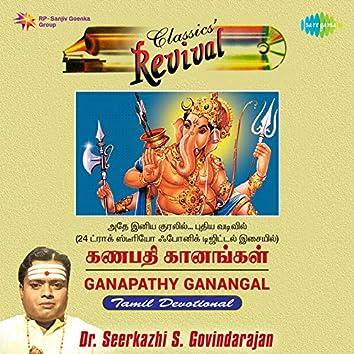 Ganapathy Ganangal