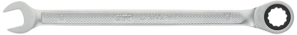 ペデスタルなんでも爆発KTC(ケーテーシー) ラチェットコンビネーションレンチ 8mm MSR1A08