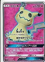 ポケモンカードゲーム SM7b 054/060 ミミッキュGX 妖 (SR スーパーレア) 強化拡張パック フェアリーライズ