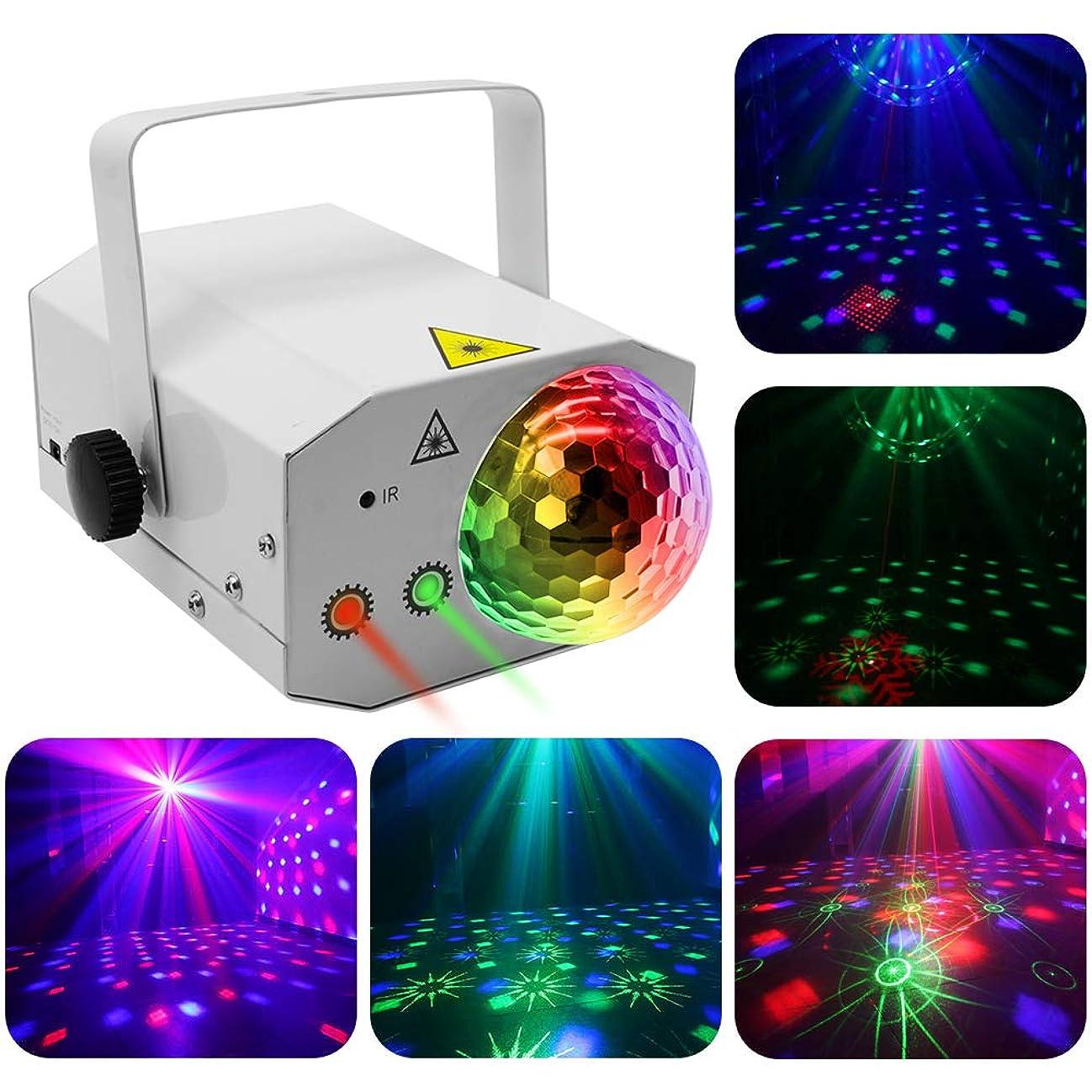 恥ずかしさ徹底的に上へステージライト レーザーライト LED投影ライト 2in1 リモコン/音声制御 多色変換 舞台照明 演出照明 KT V/パーティー/ディスコ/結婚式/舞台/演出 日本語説明書(ホワイト)