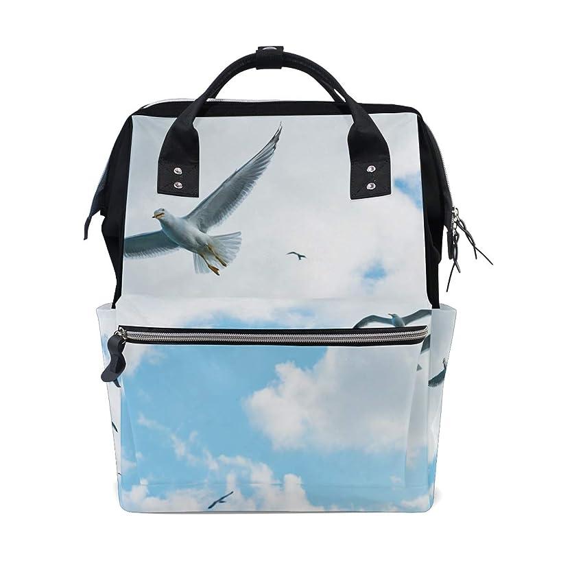 Backpack Soaring Seagulls Sky School Rucksack Diaper Bags Travel Shoulder Large Capacity Bookbag for Women Men