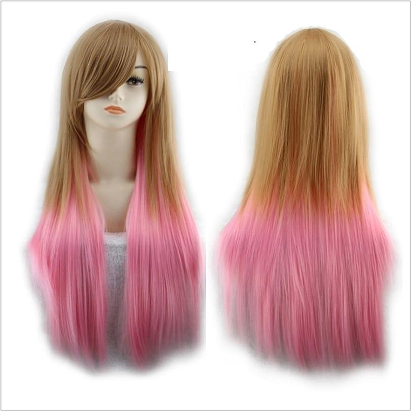 アジア祭りパテJIANFU 女性 65cm 混合天然色 かつら コサイン&パーティ 斜めバンズ ウィッグ 長いストレート 耐熱 ウィッグ (Color : Brown+pink)