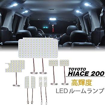 SUPAREE トヨタ ハイエース 200系 LED ルームランプセット 専用設計 4型/5型 スーパーGL用 室内灯 爆光 カスタムパーツ ホワイト 取付簡単 一年保証