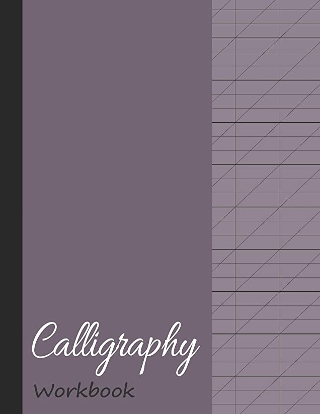 リズムその結果子羊Calligraphy Workbook: Blank Lined Handwriting Practice Paper for Adults & Kids - Maroon (Slanted Grid Calligraphy Paper)