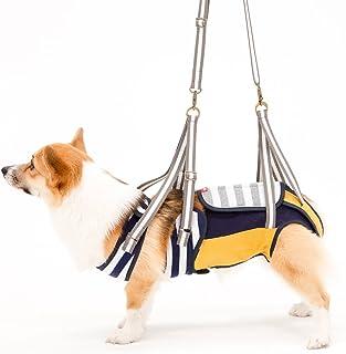 With(ウィズ) 歩行補助ハーネス LaLaWalk 中型犬・コーギー用 ボーダーマスタード CLサイズ