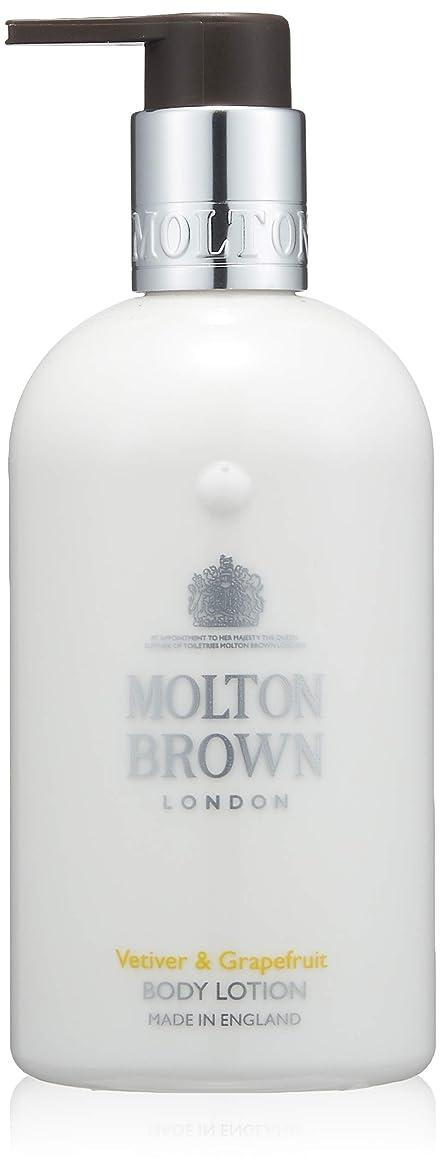 フットボール引き算コースMOLTON BROWN(モルトンブラウン) ベチバー&グレープフルーツ コレクション V&Gボディローション