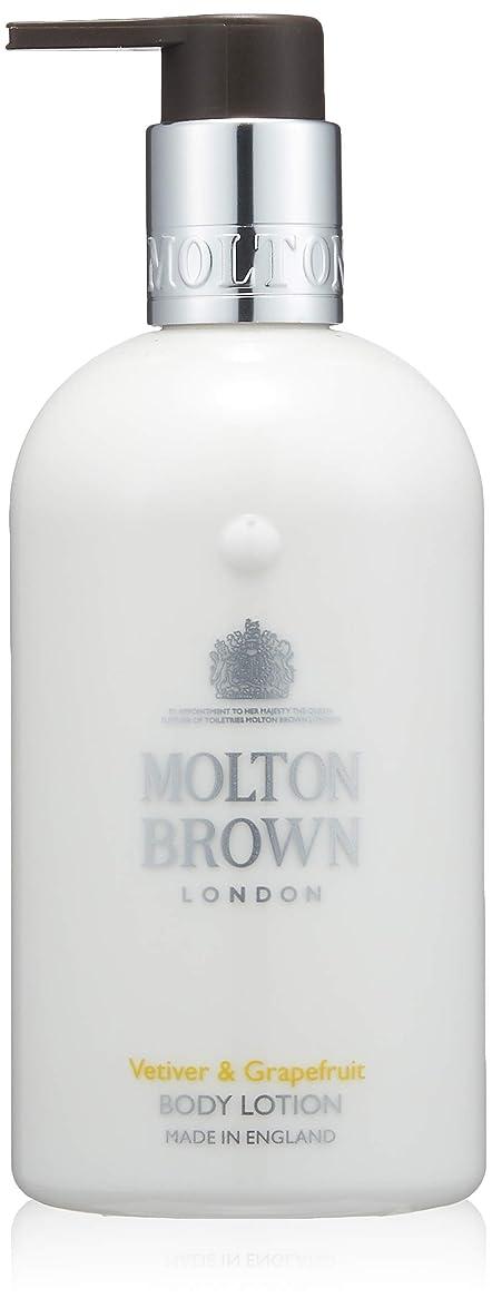 焦げ平らな平らなMOLTON BROWN(モルトンブラウン) ベチバー&グレープフルーツ コレクション V&Gボディローション