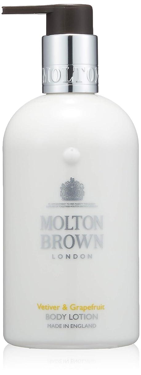 資本主義練る自分のためにMOLTON BROWN(モルトンブラウン) ベチバー&グレープフルーツ コレクション V&Gボディローション
