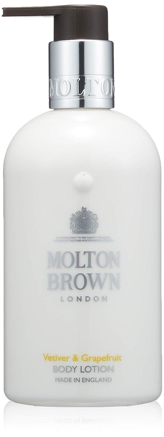 レザー遅滞アレンジMOLTON BROWN(モルトンブラウン) ベチバー&グレープフルーツ コレクション V&Gボディローション