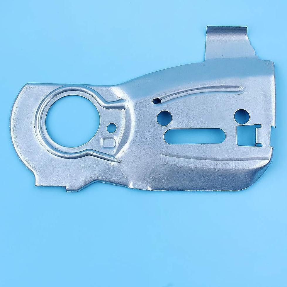 角度筋磨かれたAiCheaXチェーンオイルガイドバープレートフィットハスクバーナ340345350 E/EPA Jonsered CS 2141 2145 2150 EPAチェーンソー