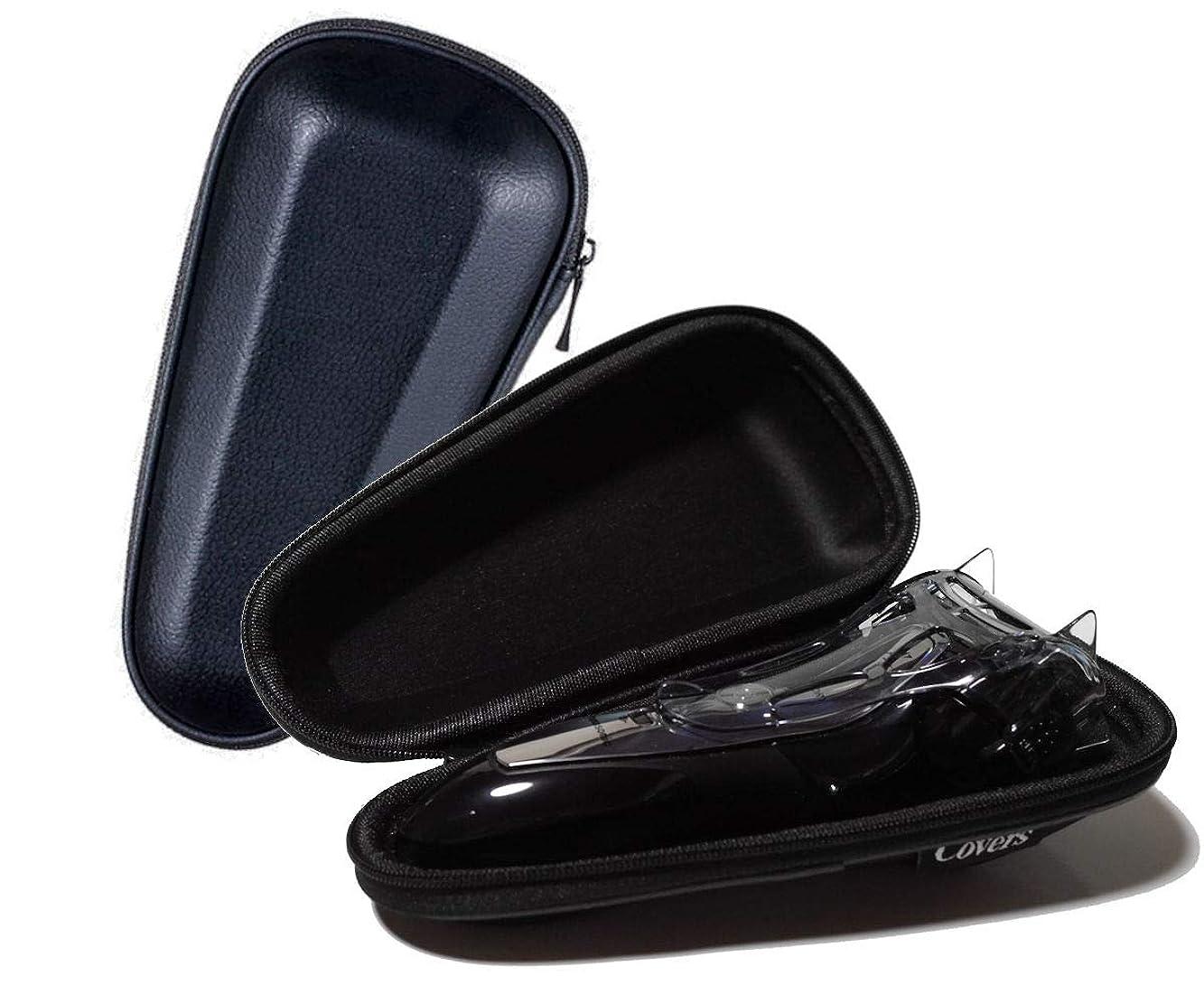 頭痛暗記する分析するCovers メンズシェーバー用 収納ケース パナソニック(Panasonic) ラムダッシュ 専用互換 対応品番ES-2L13