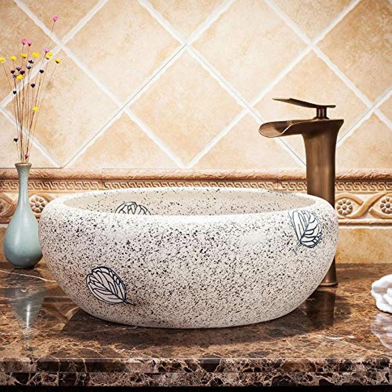Ceramic Vintage Artwork Bathroom Washbasin Leaf Pattern 3
