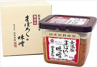 山内本店 無添加まぼろしの味噌米麦あわせ【箱入】