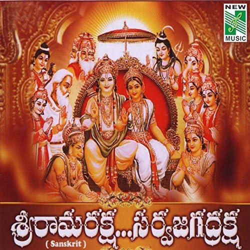 Parthasarathy & S. P. Sailaja