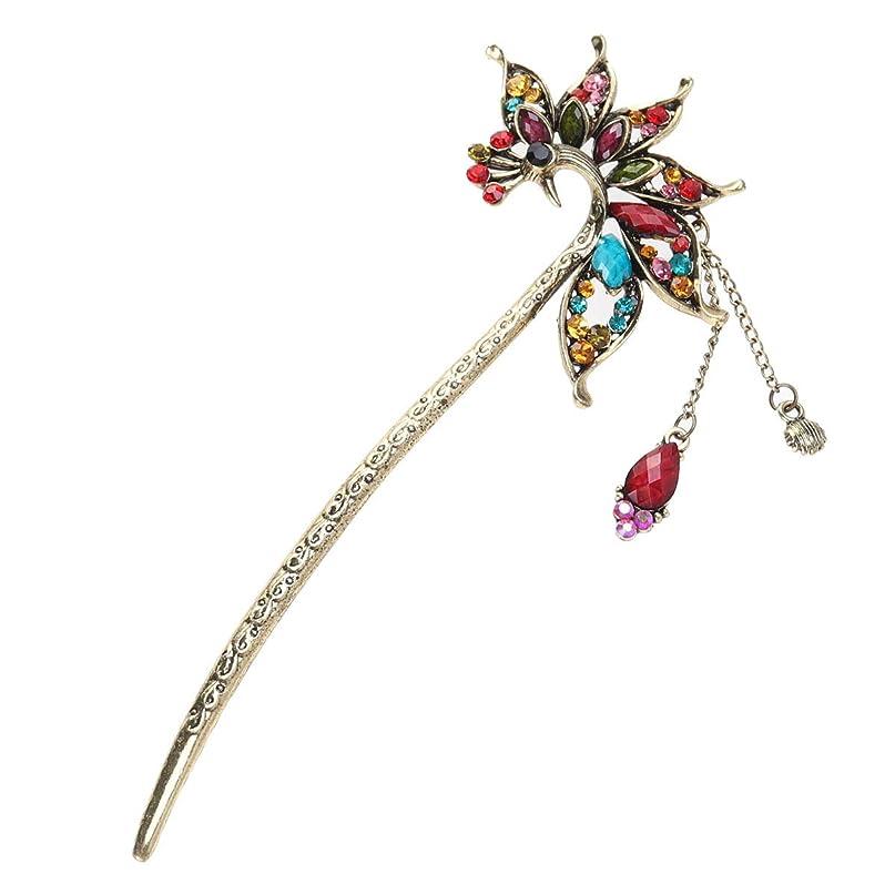財政メルボルン試験LURROSE レトロな孔雀ヘアピンヴィンテージヘアスティック中国の古典的な髪の箸クリスタルタッセル付き(パープル)