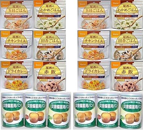 【5年保存】安心の非常食2人で三日分セットA 尾西のごはん12食&パンの缶詰6食 アルミブランケット2個付き