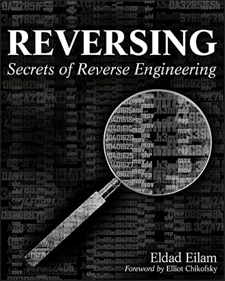 パーク障害ハチReversing: Secrets of Reverse Engineering (English Edition)
