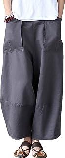 Aeneontrue レディース ロングパンツ ワイドパンツ ゆったり 無地 リネン カジュアル パッチワーク加工 ウェストゴム 大きいポケット パンツ おしゃれ ズボン 5色展開