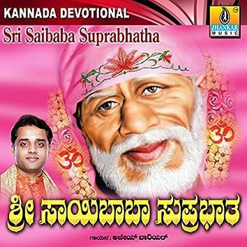 Sri Sai Baba Suprabhatha