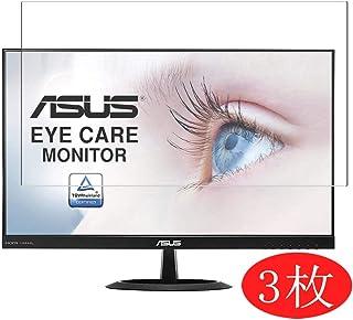 VacFun 3 Piezas HD Claro Protector de Pantalla Compatible con ASUS VX24AH 23.8