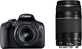 Canon EOS 2000D 18-55 IS II + Canon 50mm STM lens Bundle Kit