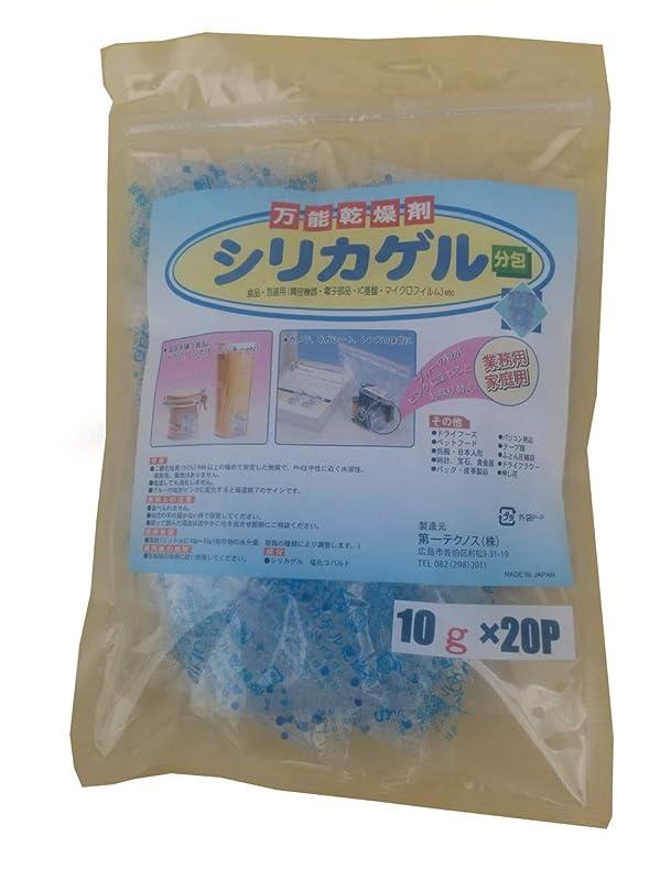 気取らないスクワイア公平Technos PROシリーズ 万能乾燥剤 シリカゲル分包 10g×20P チャック付き袋