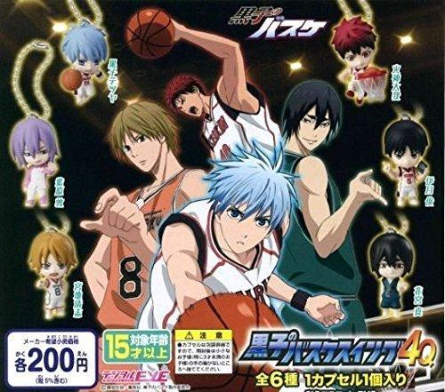 Basket-ball balan?oire 4Q num?rique'S EYE Bandai Kuroko les six sortes de jeu ?chantillon complet Gachapon Sangle (japon importation)
