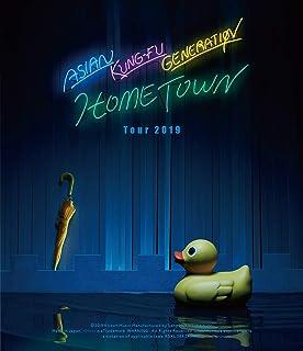 映像作品集15巻 〜Tour 2019「ホームタウン」〜(Blu-ray)(特典なし)