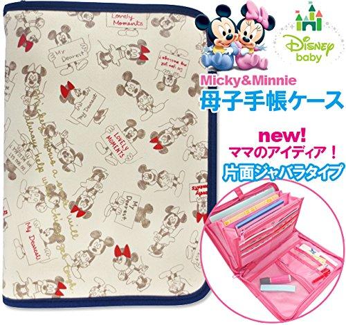『クーザ 片面ジャバラマルチケース (ミッキーマウス&ミニーマウス) DKJB-2301』の3枚目の画像