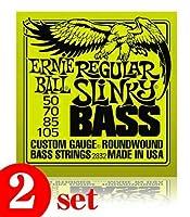 ERNIE BALL REGULAR SLINKY #2832 Nickel Steelベース弦50-105 アーニーボール お得な2セット