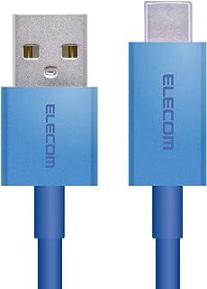 家で人気のあるELECOM USB TYPE CケーブルタイプC(USBAからUSBC)..ランキングは何ですか