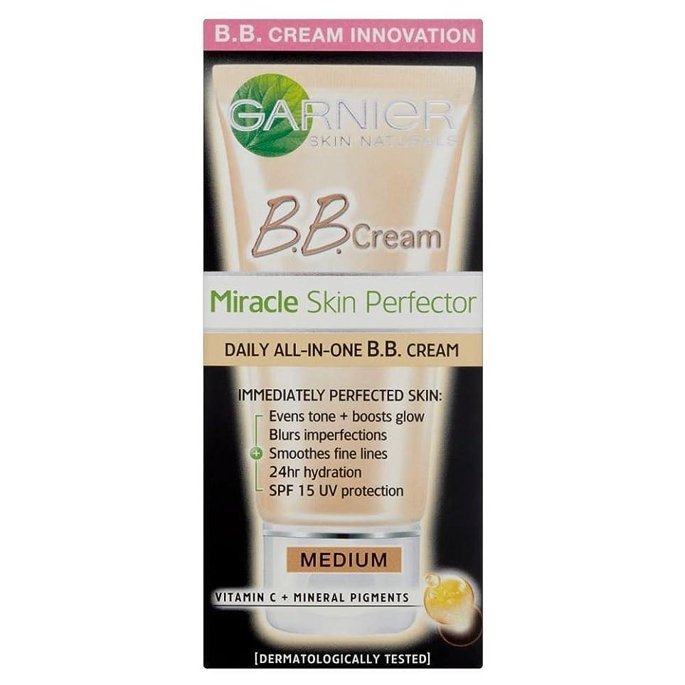 縁石霜アヒルGarnier Miracle Skin Perfector B.B. Cream with SPF 15 - Medium (50ml) Spf 15とガルニエ奇跡のスキンパーフェクのb.B.クリーム - 培地( 50ミリリットル)